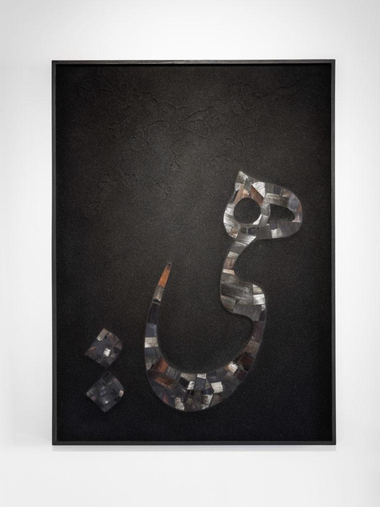 Shar Sawari Untitled 2020 charcoal on marine waterproof plywood. Image credit Louis Lim
